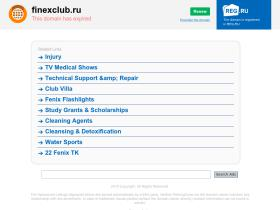 demo.finexclub.ru
