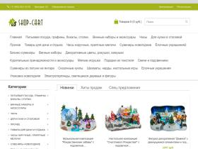 demo.shop-cart.ru