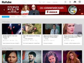 demomskru.rutube.ru