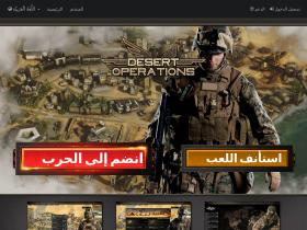 desert-operations.ae