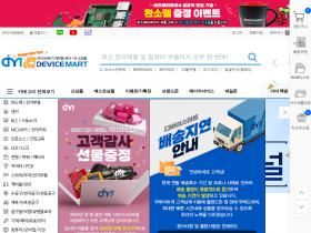 devicemart.co.kr