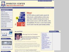 diabetescenter.org.ph