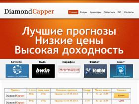 diamond-capper.ru