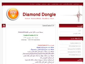 diamonddongle.com
