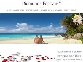diamonds-forever.com