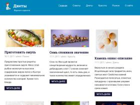 diet-beauty.ru