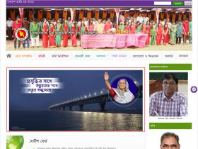 dinajpureducationboard.gov.bd