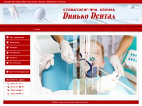 dinko-dental.com.ua