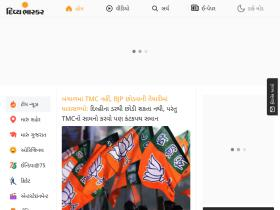 divyabhaskar.co.in