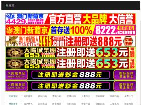 dnzapping.com