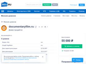 documentaryfilm.ru
