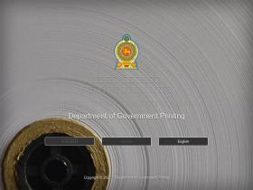 documents.gov.lk