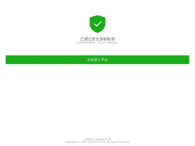 dominos-menu.com