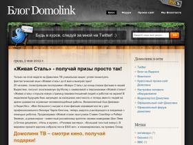 domolink-official.blogspot.com