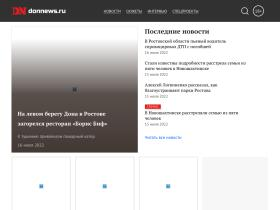 donnews.ru