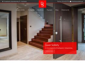 doorsafety.gr