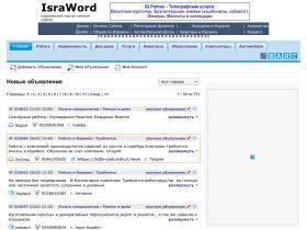 doska.israword.co.il