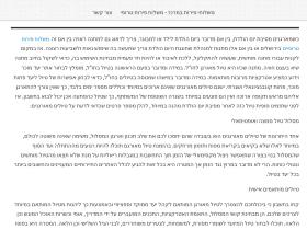 dothelovetest.com