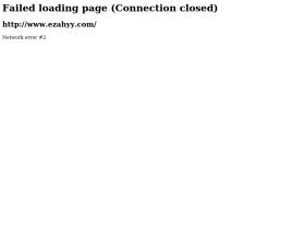 down-up.net