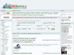 dp.ukrestate.net