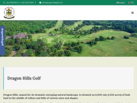 dragonhillsgolf.com
