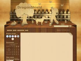 dragonshield.clan.su