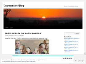 dramamia.wordpress.com