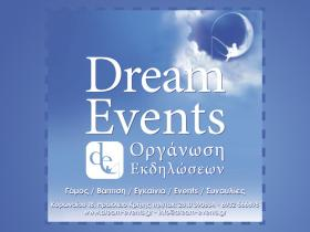 dream-events.gr