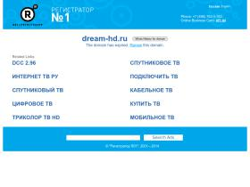 dream-hd.ru