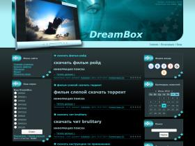 dreambox.clan.su