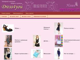 dress4you.com.ua