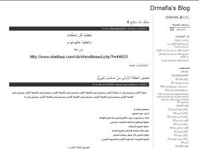 drmafia.wordpress.com