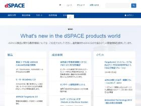 dspace.jp