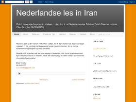 dutch-in-isfahan.blogspot.com