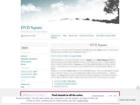 dvdsquare.wordpress.com