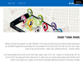 e-maps.co.il