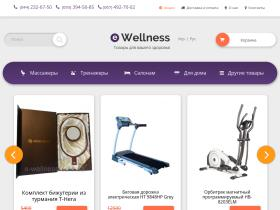 e-wellness.com.ua