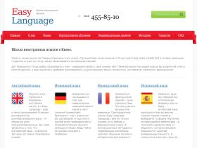 easy-language.com.ua