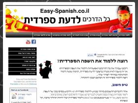 easy-spanish.co.il