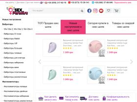 easybolly.com