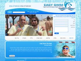 easyswim.co.il