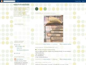 easytotranslate.blogspot.com