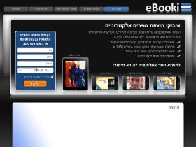 ebooki.co.il