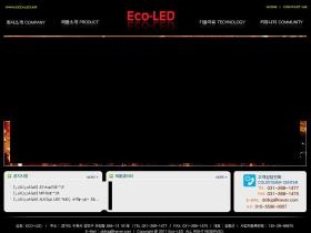 eco-led.kr