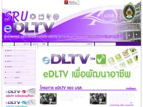 edltv.sru.ac.th