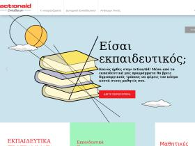 education.actionaid.gr