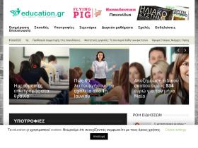 education.gr