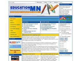 education.mn
