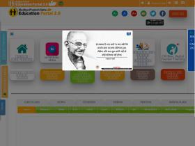 educationportal.mp.gov.in