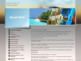 egypt-real.at.ua